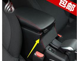 Wholesale Vehicle Specials - Special Purpose Vehicle central armrest armrest storage box For PEUGEOT 2008 2014 2015 2016