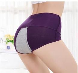 Wholesale Warm Panties - Women Panties With menstruation Nuangong Women's Belly in carry buttock Panties baby warm menstrual leakproof fiber underpants
