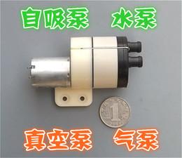 Wholesale High Pressure Vacuum Pump - Micro Pump High-pressure pump Self-priming pump DC12-24VSmall DC diaphragm pumps Vacuum pump air pump