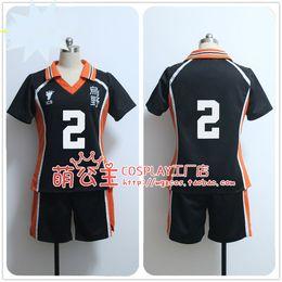 Wholesale Anime Sportswear - Wholesale-Haikyuu!! Karasuno High School Volleyball Club Uniform No. 2 Koushi Sugawara cosplay Costume Sportswear