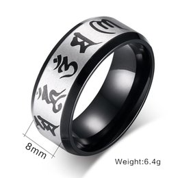 Wholesale Serenity Prayers - Men's Stainless Steel Ring mantra religious totem ring wholesale Serenity Prayer Religious Stainless Steel rings Wholesale Jewelry