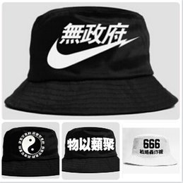 Wholesale Chinese Buckets - camping hunting hiking beanies fishing sun protection caps printed chinese letters bucket hats hip hop women men free shipping
