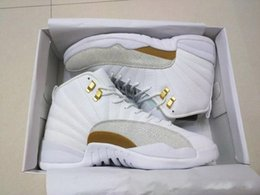 Wholesale Elastic Shoes - 2017 Super Perfect Quality RETRO 12 OVO 12 White Basketball Baby, Kids & Maternity Sport Shoes