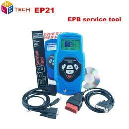 Wholesale Brakes Service - Wholesale- EP21 Leagend Electronic Parking Brake (EPB) EP21 Service Tool (Multilingual Updatable) Professional Code Scanner English Spanish