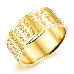 2016 neue Mode Gold 10mm Breite Edelstahl Prajna Paramita Herz Sutra Fingerring Set Buddhismus Glauben Schmuck Größe 7-11 von Fabrikanten