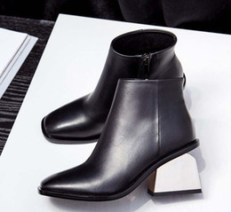 Wholesale Cow Plates - Brand New Fashion Women's Ankle Boots Genuine Cow Leather All Match Martin Booties Chunky Electric Plate Middle Heel Square Toe