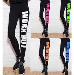 Wholesale Ladies Color Pink Yoga Pants - Sports Leggings Women Pencil Fitness Workout Letters Print Yoga Pants Lady Gym Clothes Sportwear Leggins, Free Shipping