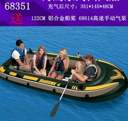 Wholesale Person Toy - 4 person inflatable flishing boat raft with paddles and infltable pump floating sport boat air raft floating toy for fun