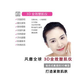 Wholesale Small Massage Devices - Artifact 3D face-lift face-lift device massage roller wheel thin face small V face-lift instrument plastic muscle Beauty Bar