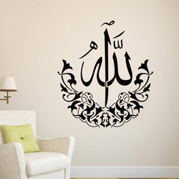 Wholesale Islamic Wall Decorations - Hand Calligraphy Islamic Wall Stickers for Living Room Bedroom Muslin Wall Decal DIY Home Decoration Wallpaper Art Wall Mural Decor