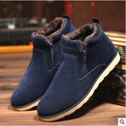 Wholesale Leather Shoes Bulk - Free shipping 2017 New England men's shoes bulk shoes work shoes casual shoes thick soles for men