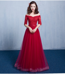 Wholesale Knit Wear Dresses Sale - Sexy Off Shoulder Lace Applique Beaded A line Hot Sale Pink Half Sleeve Organza Evening Party Dress Special Occasion Dress