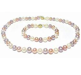 Wholesale Multi Color Beaded Bracelets - Gorgeous 8-9mm south sea white pink purple Multi-color Pearl Necklace 18 inch 14k gold clasp free Bracelet