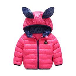 Wholesale Korean Fashion Hooded Parka - Retail New 2017 Children outerwear boys&girls Winter Thick warm Solid fashion coats&jackets,Kids Korean Down Parkas 5 colors