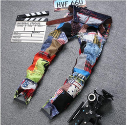 Wholesale Mens Personality Jeans - 2016 New arrive Personality men's Patchwork Fashion famous Brand clothing Mens Jeans homme Ripped Jeans gym warm men Bike jean gym warm men