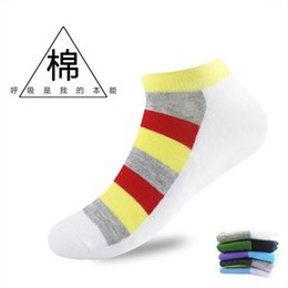 Wholesale Sock Wholesal - 2016 Time-limited Geometric Unisex Socks The New Children's Socks For And In Cotton Boxed Children Spring Autumn Thin Wholesal