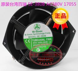 Wholesale Cooling Fan 55mm - New Original Taiwan Braim 5E-380B high temperature axial flow fan AC380V 170*55MM full metal cooling fan