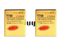 Wholesale T759 Batteries - 2pcs lot 2450mah EB484659VU Gold Replacement Battery For Samsung Galaxy W i8150 T759 W689 S8600 S5690 S5820 M930 R730 i677 T589 Batteries