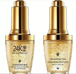 K кремовый онлайн-BIOAQUA 24 К золото крем для лица увлажняющий 24 к Золото день крем увлажняющий 24 К золото сущность сыворотка для женщин уход за кожей лица
