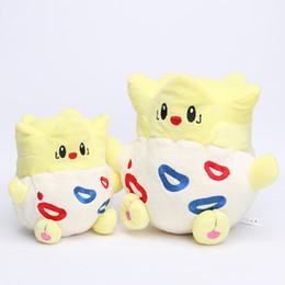 Wholesale Togepi Plush Toy - Togepi 12-20cm pikachu Plush Toy plush Cute Soft Stuffed Animal Doll Kid Gift