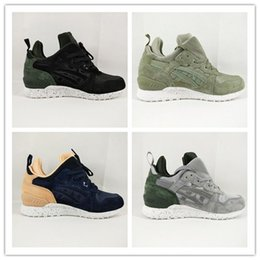 Wholesale Cotton Gifts For Men - Christmas gift 2017 hot sale top quality running shoes Gel Lyte iii V for men and women sports shoes saga .size Eur 36-44