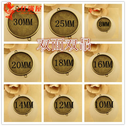 Wholesale Round Pendant Trays - A3577 Fit 8MM 10MM 12MM 14MM 16MM 18MM 20MM 25MM 30MM Antique Bronze double side round metal stamping blanks, pendant base bezel trays