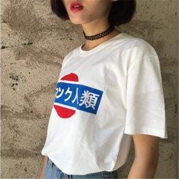 Mori Girl Clothing Coupons Promo Codes Deals 2019 Get Cheap