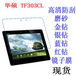 Wholesale Asus Hd Tablet - Wholesale- Ultra Clear HD Front LCD glossy Screen Protector Screen protective Film For Asus Transformer Pad TF303CL Tablet 10.1 inch
