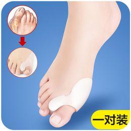 Wholesale Toe Separation - Wholesale-Japanese foot care device separation gel toe protection sleeve adult thumb valgus correction against single hole