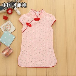 Wholesale Cheongsam Dress For Girls - baby girls cheongsam Summer flower spinted Linen Turtleneck Chinese Style girls dresses for 1T-5t