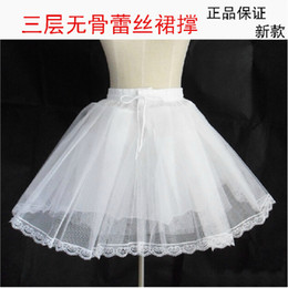 Wholesale Ladies Petticoats - 2017 New Short Petticoats Wedding Formal Dress Accessories Stock White 3 Layers Crinoline Bridal Lady Girls Children Underskirt