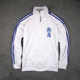 Wholesale Long Sleeve Anime Uniform - Free Shipping Japanese Anime Captain Tsubasa Uniform Long Sleeve Unisex Jacket Cosplay Jersey