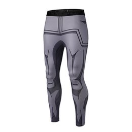 Wholesale Pants Materials - 2017 new fashion young boys high quality close-fit pant smooth material breathe freely long trousers hiphop cool sport wear pants