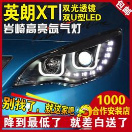 Pour Hideo XT phare assemblée Hideo hatchback phares changer double lumière lampe au xénon lentille double U yeux d'ange LED ? partir de fabricateur