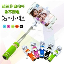 Wholesale Wire Shaft - Mini apple android drive-by-wire intelligent camera phones since the general portable telescopic shaft artifact wholesale
