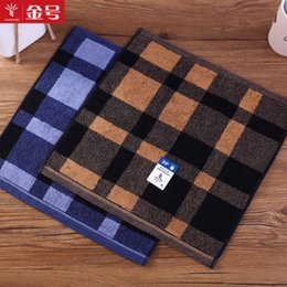 Wholesale Towels Packing - Pack of 2 Kingshore@ Brand 100% Cotton Washcloths Soft Thick Mens Towel 36X35cm