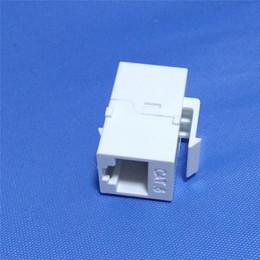 Wholesale Rj45 Jacks - RJ45 Female to Female UTP CAT6 Keystone Insert Wall Plate Adapter Jack