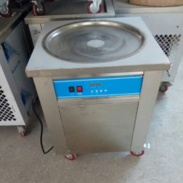 Wholesale Air Frying - Smart Thai Fried Ice Cream Roll Machine Single 50cm Pan Fry Pan Ice Cream Rolled Juice Yoghourt Maker 110v 220v 3002040