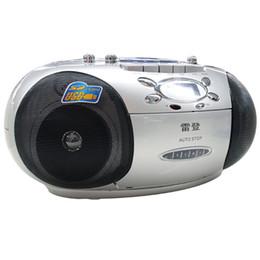 Wholesale Teaching Machine - Wholesale-61.Teaching machine Radio Prenatal machine DVD   USB Player Radio tape recorders