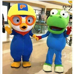 Wholesale Green Bear Mascot Costumes - Factory direct sale EVA Material Helmet Little penguin wave in mascot costume, treasure lulu bobo bear people wear dolls dolls cost