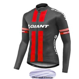 Wholesale Giant Thermal Fleece Jersey - 2017 Giant cycling jersey Winter Thermal Fleece Tour de France Bisiklet wear bike maillot ropa ciclismo Bicycle clothes