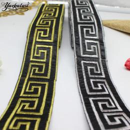 YACKALASI 6 Yards / Lot Cosplay Costume Band Trims Or ruban brodé Applique tresse de fer sur la ceinture 5CM large ? partir de fabricateur