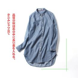 Wholesale Cowboy Shirt Female - 2017 autumn outfit in the new European long denim shirt female set women stripe fabric single-breasted cowboy shirt jacket