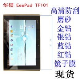 Wholesale ipad transformer - Wholesale- Clear Screen Protector Anti-Fingerprint Soft Protective Film For Asus Eee Pad Transformer Prime TF201 10.1 inch Retail Package