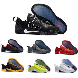 2017 entraîneur de chaussures de basket-ball rétro 2017 Nouveau Kobe AD NXT Chaussures de basket-ball pour hommes Black Gold Sports Hommes Kobe 12s Sneakers Athletic Trainers 11 Retro Shoes Taille 7-12 entraîneur de chaussures de basket-ball rétro ventes