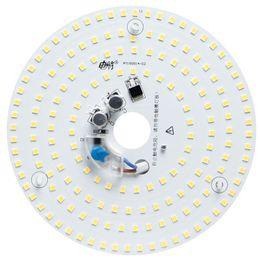 Wholesale Led Lights Parts - LED Ceiling Light retrofit lamp, led parts for replace new led lamp 18W