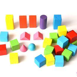 Wholesale Cube Art - Geometry Wood Mathematical Graphics Model Cube Primary School Mathematics Teaching Aids Learning Geometry Three - dimensional Teaching30 tab