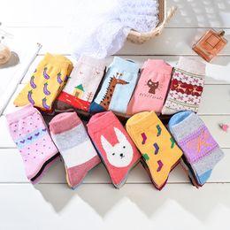 Wholesale Happy Female - 10 Pairs Cute Socks Women 2017 Winter Christmas Cotton Short Funny Socks Happy Ankle Socks Female Fashion Stripe Sox Meias Calcetines