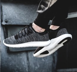 Wholesale Tubular Cut - 2017 new high quality Tubular Shadow running shoes cheap athletic discount shoes for man&woman wear sale online size 36-45