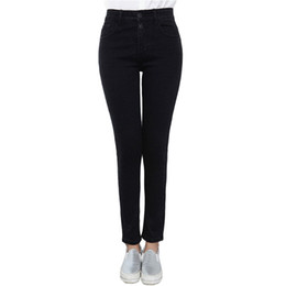 Wholesale Large Tights Pants - Wholesale- Autumn Large size Stretch High Waist Women Skinny Jeans Women Fashion Slim Pencil Jeans Tight Female Denim Pants woman Plus size